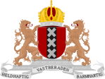 Wapen_van_Amsterdam.svg
